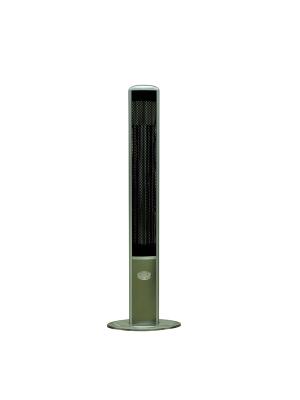Slimline vertical