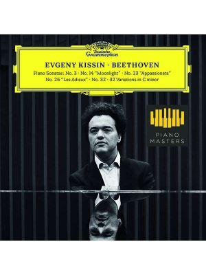 BEETHOVEN - Sonates pour piano, par Evgeny Kissin (2 CD)