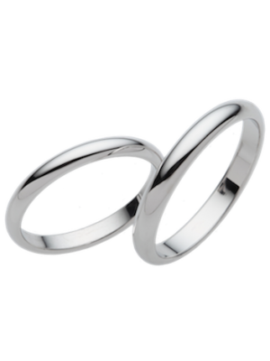 Couple d'alliances Or blanc 18k