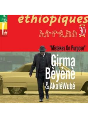 Girma BEYENE - Mistakes on purpose (CD)