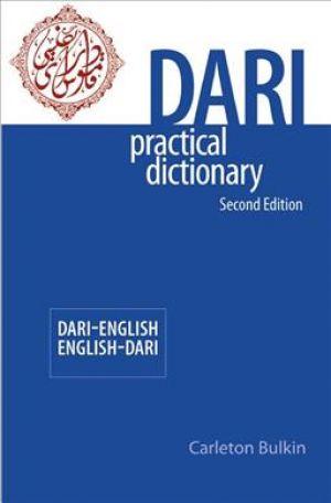Dari-English/English-Dari Practical Dictionary, Second Edition de  Carleton Bulkin