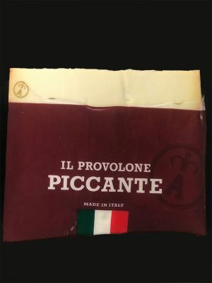 Provolone Piquant - 100g