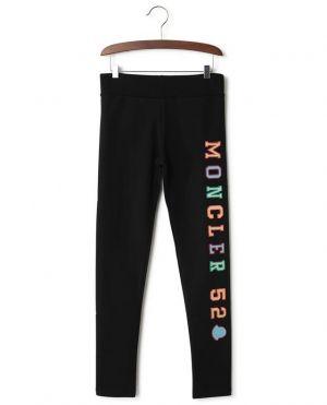 Pantalon de jogging en coton mélangé brodé