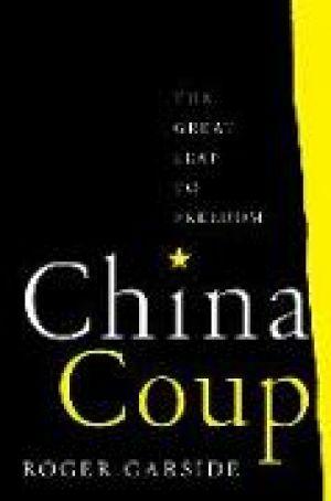 China Coup de  Roger Garside