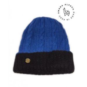 Bonnet Bleu électrique & Noir