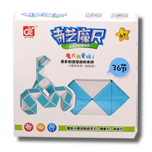 Cube Snake 36 Blocks